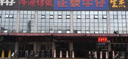 Mayoristas Chinos ¿Dónde Buscarlos?