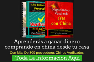 Ebooks como comprar en China