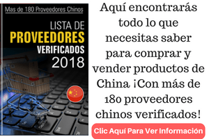 Lista proveedores chinos verificados