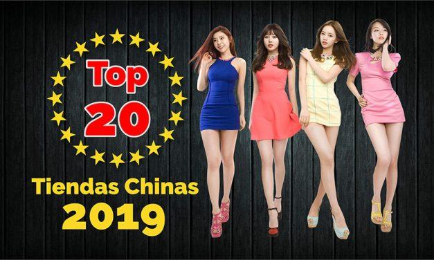 Top 20 De Las Mejores Tiendas Chinas Online ¡Actualizado 2018!