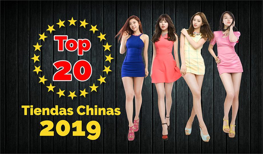 Comprar en China: Top 20 De Las Mejores Tiendas Chinas Online 2019