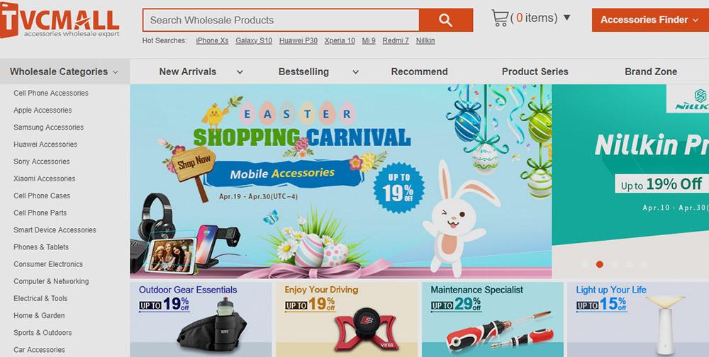 tvcmall tienda electrónica de china